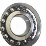 NACHI 1307 C3  Self Aligning Ball Bearings
